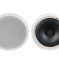 HSR 182-6T dvopojasni plafonski zvucnik