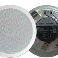CS 106 širokopojasni plafonski zvučnik